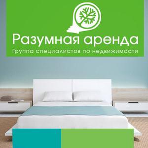 Аренда квартир и офисов Давлеканово