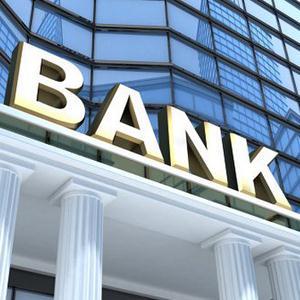 Банки Давлеканово