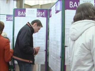 Центры занятости Давлеканово