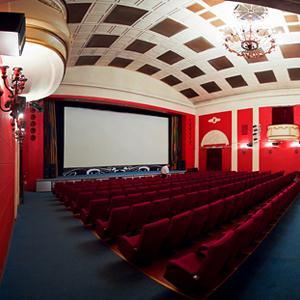 Кинотеатры Давлеканово
