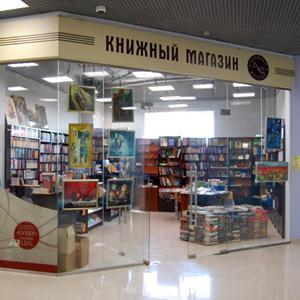 Книжные магазины Давлеканово
