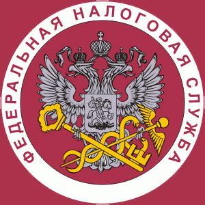 Налоговые инспекции, службы Давлеканово