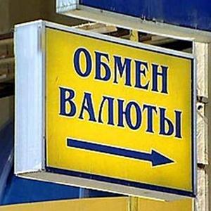 Обмен валют Давлеканово