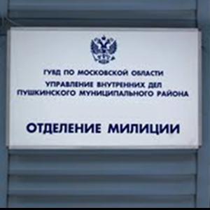 Отделения полиции Давлеканово