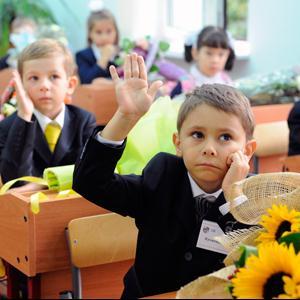 Школы Давлеканово