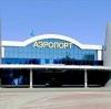 Аэропорты в Давлеканово