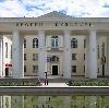 Дворцы и дома культуры в Давлеканово