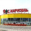 Гипермаркеты в Давлеканово