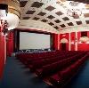 Кинотеатры в Давлеканово