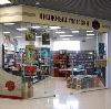 Книжные магазины в Давлеканово