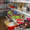 Магазины хозтоваров в Давлеканово