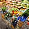Магазины продуктов в Давлеканово