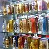 Парфюмерные магазины в Давлеканово