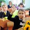 Школы в Давлеканово