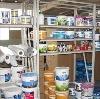 Строительные магазины в Давлеканово