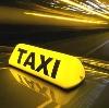 Такси в Давлеканово