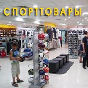 Спортивные магазины Давлеканово